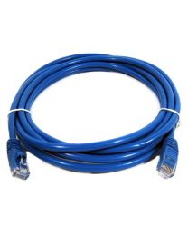 Digiwave 12 Feet Cat5e Male to Male Network Cable