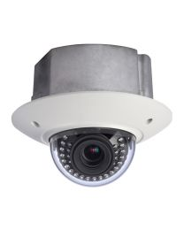 SeqCam 3 Megapixel Full HD Vandal-proof IR Network In-ceiling Dome Camera